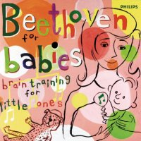 1596263568_beethoven-for-babies.jpg